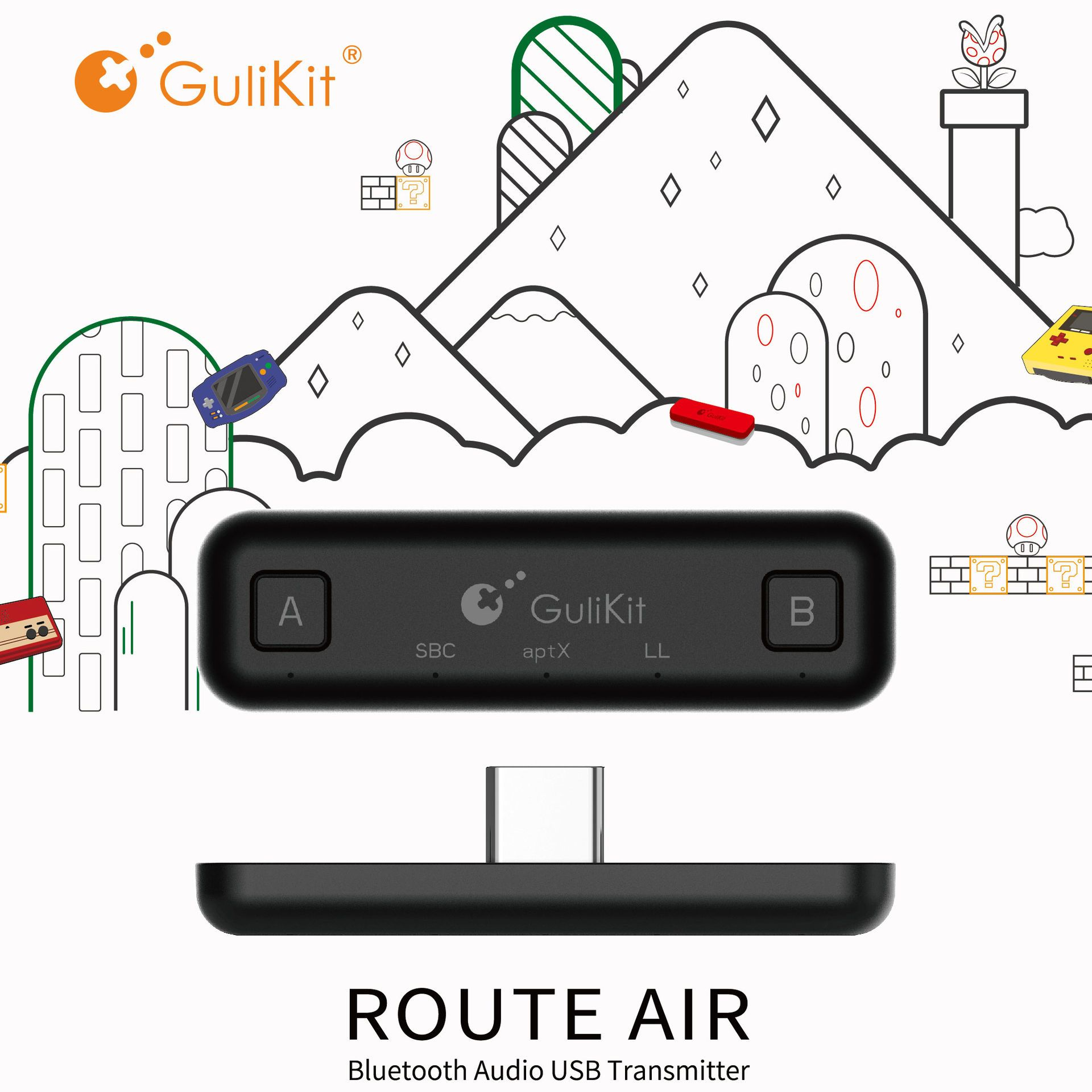 GuliKit-Route-Air-Produktbild