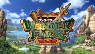 Wonder-Flick